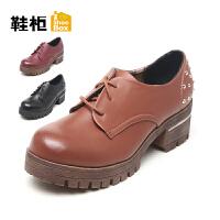 Daphne/达芙妮旗下鞋柜 女鞋高跟时尚铆钉粗跟厚底防滑单鞋女
