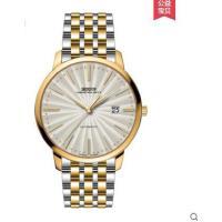 全自动机械表超薄手表 防水金色男士商务手表男机械钢带款