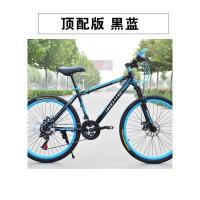 山地自行车 21/24速双碟刹山地24/26寸学生变速越野单车