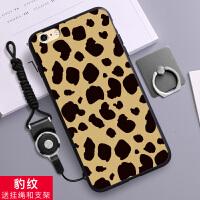 5.5寸大屏苹果6splus手机壳iphone6plus保护套ipone6plus可爱6P
