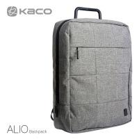 KACO爱乐ALIO双肩包 防水防污简约 商务 学生 电脑包 书包 平板包