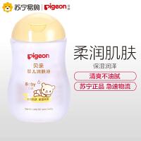 贝亲(pigeon)婴儿润肤油宝宝按摩油婴儿按摩护肤200ml