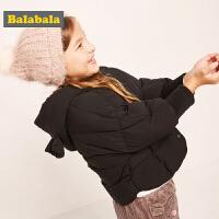巴拉巴拉女童羽绒服短款童装秋冬新款宝宝外套韩版小童保暖厚