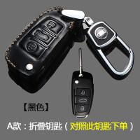 奥迪A6LA4L钥匙包 2018款Q3钥匙扣A3男士Q5车钥匙套A5女士Q7