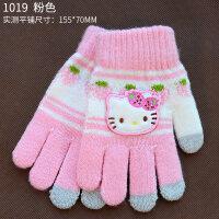 儿童手套触摸屏女孩女童针织毛线五指分指冬季加绒保暖学生 1019 KT粉色 均码/建议5-12岁