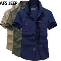AFS jeep短袖衬衫男士夏季战地吉普大码休闲短袖衬衫潮半袖5003