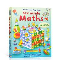 【全店300减100】Usborne 原版英文 See Inside Maths 看看里面:数学斯伯恩立体书早教书翻翻书