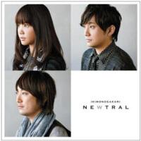 生物股长:灰色轨迹 Newtral 2CD