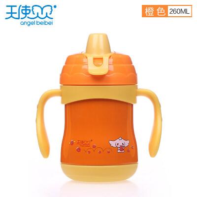 儿童不锈钢鸭嘴杯保温杯吸管杯喝水幼儿园饮水杯学饮杯