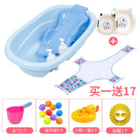新生儿洗澡盆婴儿大码加厚浴盆幼儿宝宝可坐躺沐浴儿童小孩洗浴a104