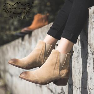 【下单只需要188元】玛菲玛图裸靴子2017新款小短靴女秋鞋真皮女士单靴粗跟马丁靴v口切尔西靴008-3N