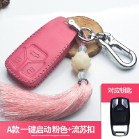 2017款奥迪A6L钥匙包A4L真皮Q3专用Q5女Q7A3A8保护套车钥匙扣S3A1