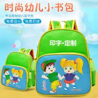 漫步时空幼儿园书包定制印字儿童书包广告 卡通中大班书包男女5rt