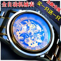 学生手表男机械表全自动男表真皮精钢镂空夜光防水休闲手表