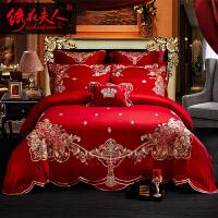 绣花夫人新中式结婚庆床品四件套绣花床上用品大红色十件套件