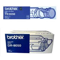 原装兄弟 Brother TN-8050 黑色墨粉盒仓 DR-8050 硒鼓鼓架 适用于兄弟 FAX-2880 打印机