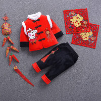 中国风女宝宝唐装冬周岁礼服婴儿童装汉服抓周服过年喜庆女童衣服 100(10码 参考1.5-2.5周岁(参考身高8