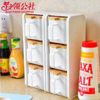 白领公社 调料盒 欧式创意塑料调味瓶套装盐罐糖罐味精调料罐大容量多功能整理置物收纳盒厨房用品