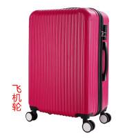 韩版女拉杆箱旅行箱男24学生行李箱万向轮20铝框登机密码皮箱26寸 玫红色 磨砂普通轮