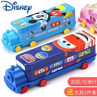 迪士尼文具盒小学生笔盒男童创意汽车造型铅笔盒二层铁盒幼儿园儿童米奇铁皮马口铁文具盒