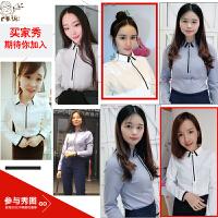 2018新款工装加绒白衬衫女长袖保暖冬新款加厚衬衣女士职业修身工作服