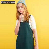 【1件2.5折到手价:71.3】美特斯邦威针织吊带裙女可爱甜美小清新毛衣裙套装春装新款