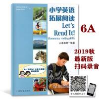 正版2019秋小学英语拓展阅读let's read it 六年级第一学期/6年级上 6A 手机扫码录音与上教牛津版英语