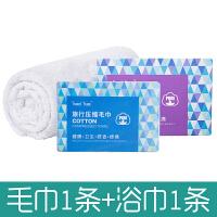 旅行便携一次性浴巾压缩毛巾大号加厚纯棉洗脸巾酒店用洁面巾