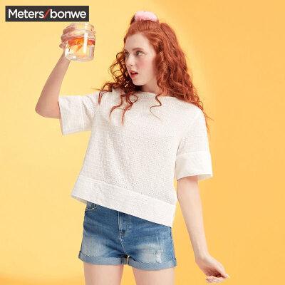 【1件3折到手价:52.5】美特斯邦威夏装新款短袖衬衫女绑带短袖衫甜美上衣学生可爱 美特斯邦威超级粉丝节,全场限时1件3折~