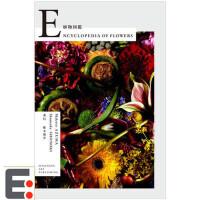 植物图鉴 植物摄影集 日本摄影图书籍 Encyclopedia of Flowers