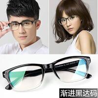 2018防新品辐射眼镜男女款蓝光抗疲劳上网平光镜户外骑行防风运动护防目镜