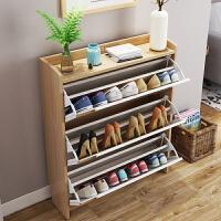 北欧超薄鞋柜17cm简约现代翻斗客厅门厅柜大容量家用门口玄关鞋柜