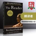 华研原版 朗读者 英文原版小说 The reader 阅读者 全英文版进口英语书籍 电影小说原著
