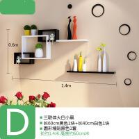 墙上置物架客厅创意电视背景墙壁挂柜餐厅墙面装饰卧室免打孔格子3xy