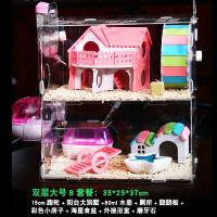 【支持礼品卡】仓鼠笼用品透明金丝熊笼子梦幻大城堡大别墅亚克力仓鼠笼子 ie1