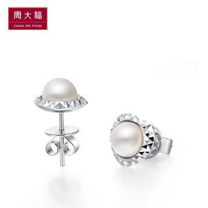 周大福珠宝唯美心形925银珍珠耳钉AQ32798>>定价
