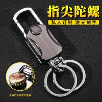 男士腰挂钥匙扣创意汽车钥匙圈女钥匙链金属挂件刻字定制礼品