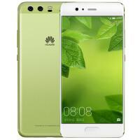 【当当自营】华为 P10 Plus 全网通(6GB+64GB)草木绿 移动联通电信4G手机 双卡双待