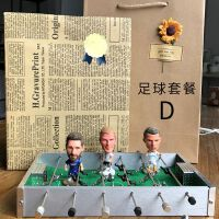 创意新奇diy特别实用足球机生日礼物男生朋友同学儿童情人节新年