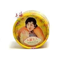 上海女人 桂花香精油雪花膏 80g 买二送一(10种任选2种即送1)