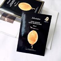 JMSolution水光蜂蜜面膜珍珠蚕丝JM蜂胶滋养清润黄金补水