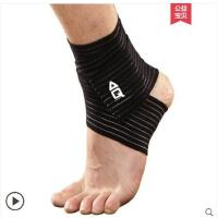 户外防护运动男女士脚腕护具护踝扭伤防护足球薄弹性绷带泰拳固定护脚踝