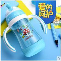 婴儿奶瓶塑料随手杯水瓶吸管杯韩版儿童水杯水壶防摔小学生女便携
