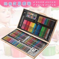 儿童绘画套装礼盒画画工具幼儿园小朋友学前班小学生水彩笔画笔美术学习用品开学学生奖品生日礼物