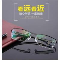 2018新品老花镜男远近两用双光变色眼镜智能变焦渐进多焦点老光女超轻