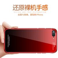 苹果8plus手机壳7plus套新款6splus超薄金属iPhone8玻璃6plus网红女7p边框i
