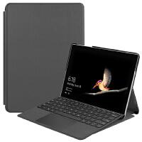 微软surface go平板电脑保护套10英寸微软GO皮套可插笔防摔超薄壳 灰色 收藏带礼