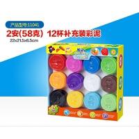 维莱 杰思创乐园安全小麦面粉橡皮泥 益智儿童玩具3D彩泥 补充装 12色补充装彩泥