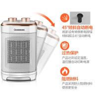 取暖器家用节能浴室小暖风机迷你小太阳办公室电暖器气省电