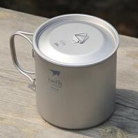 折叠把咖啡杯便携带盖茶杯野营户外钛杯单层钛水杯子